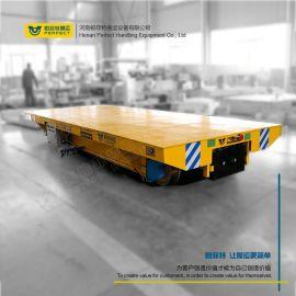 流水线焊接轨道電動平板車蓄电池电平车 有轨电动平车