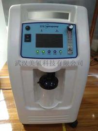3-5L家用医用制氧机制氧模块分子筛制氧机变压吸附