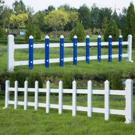 安徽黄山花坛草坪防护栏 塑料围墙护栏