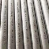 2520不锈钢管 东莞1cr18ni9ti不锈钢管