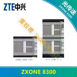 中兴8300,ZXONE 8300,中兴传输设备