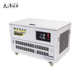 远程遥控15千瓦汽油发电机