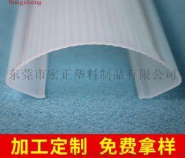 供应pc塑料灯罩型材加工 PC扩散挤出型材 乳白色灯罩 厂家定制