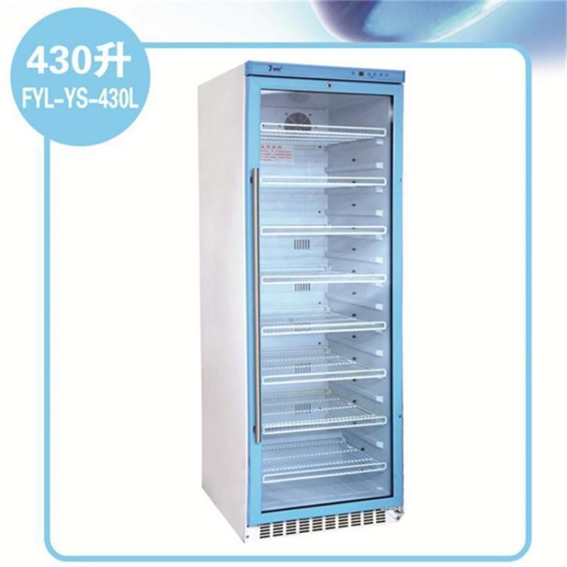 標準貯備液冰箱