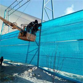 蓝色300克聚酯纤维高阻燃防尘网现货