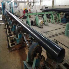 聚氨酯保温钢管 聚乙烯防腐钢管 诚金钢套管保温钢管