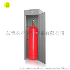 柜式洁净七氟丙烷灭火系统设备-东莞厂家直销