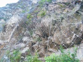 岩石主动防护网 岩石边坡防护网 岩石防护网施工