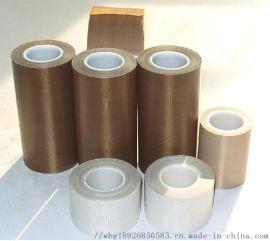 特氟龙耐高温布胶带 封口机胶带 复合机贴合胶带