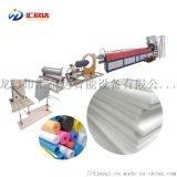 优质EPE发泡布复膜机 EPE珍珠棉生产设备