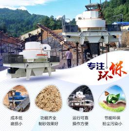 制砂机3000吨一套价钱 河南制砂机设备郑州矿山设备厂