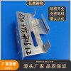 加高型470彩钢瓦支架 470镀锌支架可定制