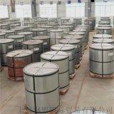 寶鋼海藍熱電廠用彩鋼板-材質證書