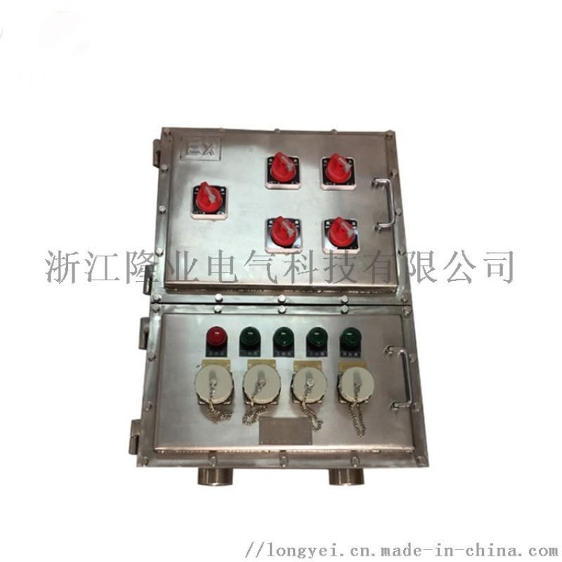 來圖定製防爆防腐配電箱控制箱