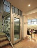 小型家用电梯,别墅液压升降梯,家用微型三层四层电梯