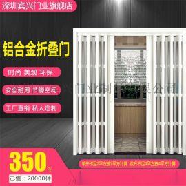铝合金家用折叠门厨房阳台卧室隔断移门