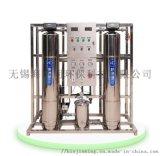 250升每小时不锈钢双罐商用纯水机