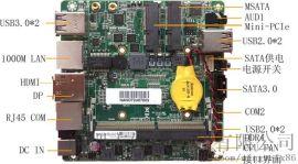 nuc主板,英特尔NUC主板定制生产,超小10x10集成3865U主板