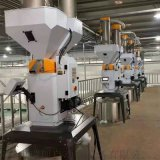 吹膜生產自動配料混合塑料稱重計量機,稱重式混合機