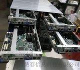 專業GPU,工作站高性能計算機集羣服務器的定制