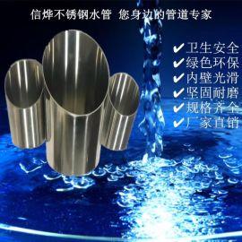 天津304薄壁不锈钢卡压水管不锈钢卡压管件