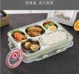 304不鏽鋼飯盒 快餐分格餐盒**防燙密封快餐盒