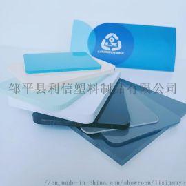 焊接性能好耐磨损耐酸碱PVC板 邹平利信PVC板