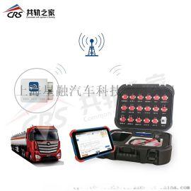 MFT100-诊断能手5.0  汽车故障诊断设备