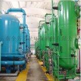 云南离子交换水处理设备   离子交换纯水设备