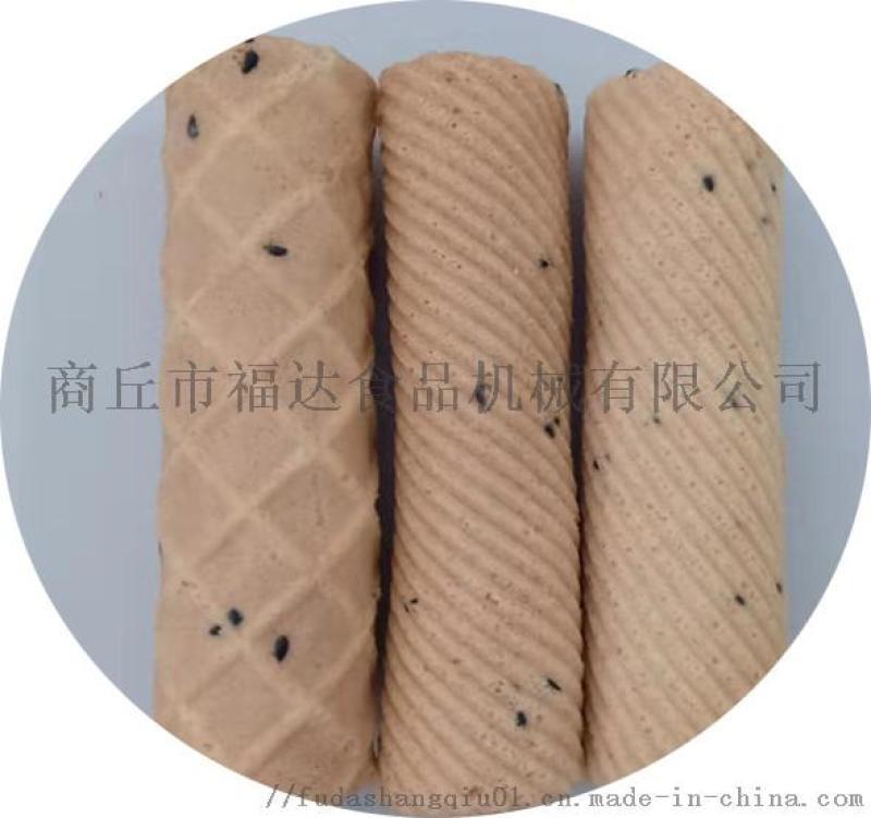 南阳信阳柘城麻花机蛋卷机蜜三刀机器江米条机器厂家