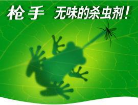 跑江湖地摊无味电热蚊香72片送灭蚊器10元一套模式货源