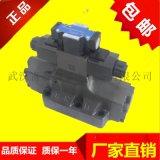 供應SLG-48-A2電磁閥/壓力閥