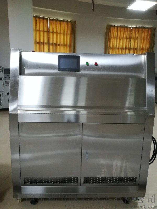 紫外光照耐候试验箱 东莞紫外线老化试验箱