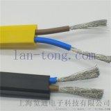 雙芯ASI-Bus黑色黃色as-i扁平電纜線
