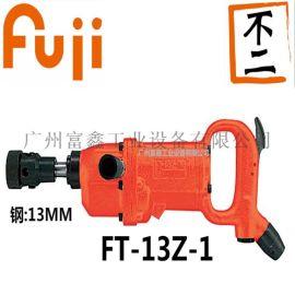 日本FUJI富士工业级气动攻丝机FT-13Z-1