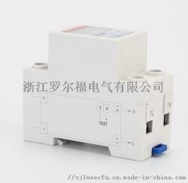 安装方便选配485通讯2P轨道式电表