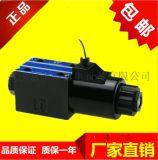 供應BRV-03M-B-3-B電磁閥/壓力閥