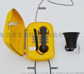 高速公路隧道防水防爆电话机抗噪扩音电话机