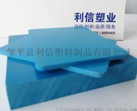 聚氯乙烯板PVC电解槽加工定尺生产山东利信