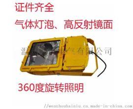厂家直销SW8110防爆泛光灯,室内外大功率照明灯