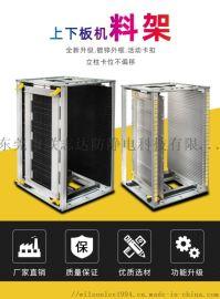 SMT料架防靜電PCB周轉架周轉筐周轉車