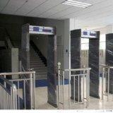 高解析度金屬檢測門 體溫快速檢測 金屬檢測門