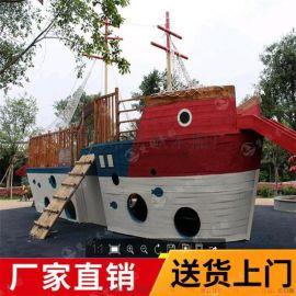 宣城装饰广告船影楼道具船质量好
