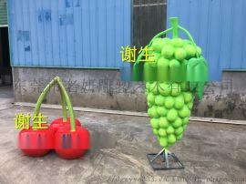 乡村旅游两大基本形象玻璃钢葡萄雕塑模型