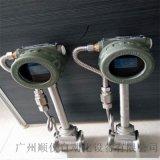 专业压缩空气设备 生产厂家直供