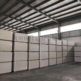防潮硅酸钙板 高密度硅酸钙板