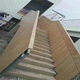 蘇州木紋熱轉印鋁板 仿木紋金屬鋁板定製廠家