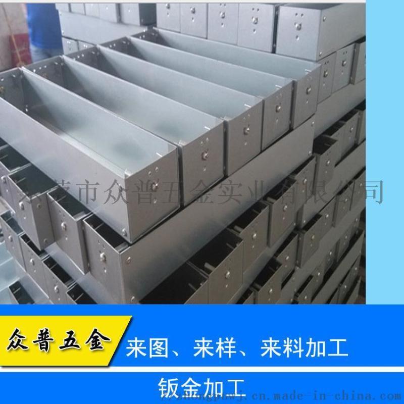 东莞众普钣金专业机箱机柜外壳加工 水箱钣金加工定制