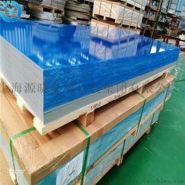 现货供应5083铝板,5083超平铝板,5083高精铝板可零切零售