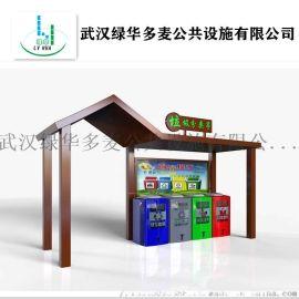 武汉垃圾分类亭制作/分类垃圾亭厂家